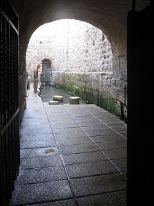 Byzantime Pool of Siloam in Jerusalem