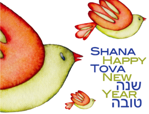Shanah Tovah Happy New Year