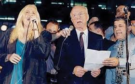 "Miri Aloni and Yitzhak Rabin singing ""Shir La'Shalom"" on the night of his assassination"